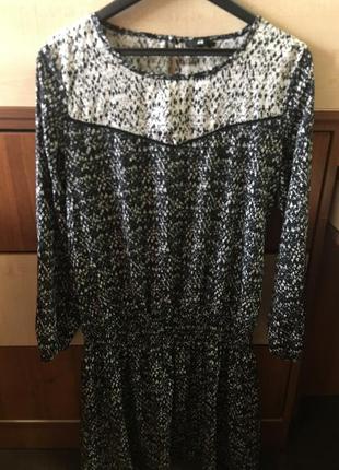 Красивое платье1