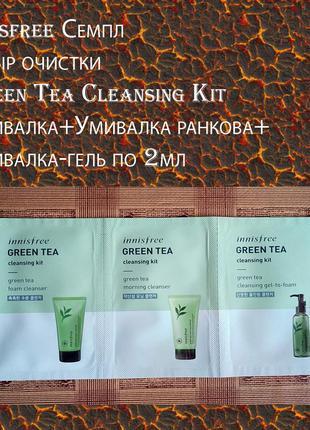 Набор очистки innisfree green tea1