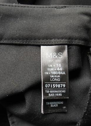Зауженые к низу брюки на высокий рост -осень4