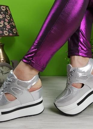 Кроссовки сникерсы на высокой платформе серебро распродажа 39-40р2
