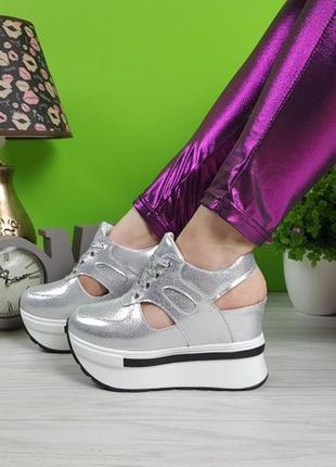 Кроссовки сникерсы на высокой платформе серебро распродажа 39-40р3