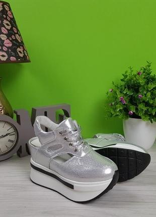 Кроссовки сникерсы на высокой платформе серебро распродажа 39-40р1