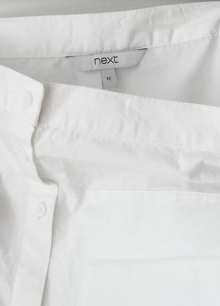 Крутейшая рубашка с открытыми плечами next • р-р l3