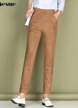 Натуральные замшевые брюки1