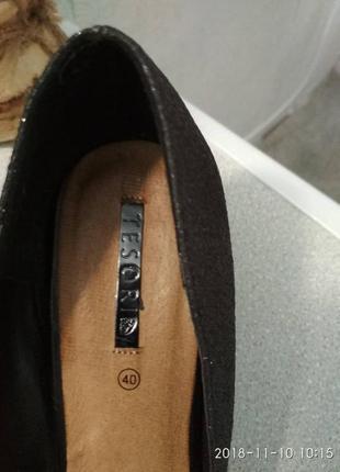 Туфли tesori 40 р3