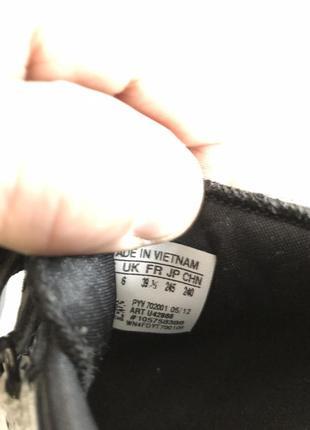 Балетки adidas5