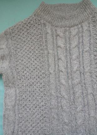Стильний теплий светер сіро-блакитного кольору atmosphere3