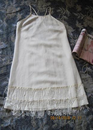 Новогодний наряд!коктейльное  платье с  бахромой в стиле великого гетсби за 199 грн!1