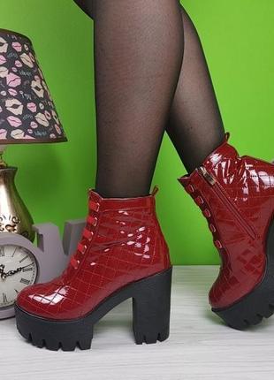 Ботинки на шнуровке трактора бордо марсала красные распродажа 35р2