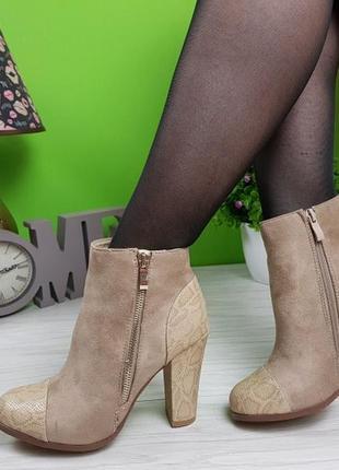 Качественные ботинки на удобном каблуке из польши бежевые распродажа1