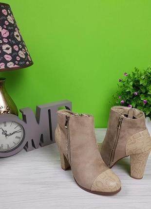 Качественные ботинки на удобном каблуке из польши бежевые распродажа3