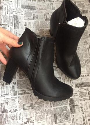 Ботинки esmara 38 р