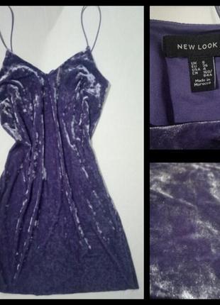 Велюровое платье в бельевом стиле от new look p.c
