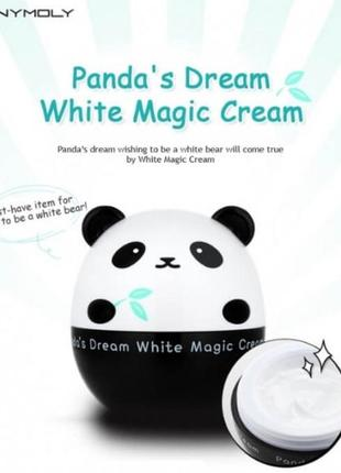 Осветляющий крем для лица tony moly panda's dream white magic cream2