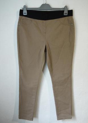 Стрейчевые брюки джегинсы1