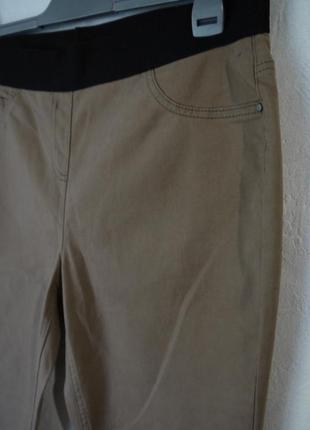 Стрейчевые брюки джегинсы2