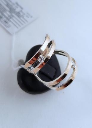 Серебряное кольцо 925 проба  с золотой накладкой 375 пробы3