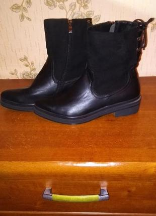 Удобные ботинки1