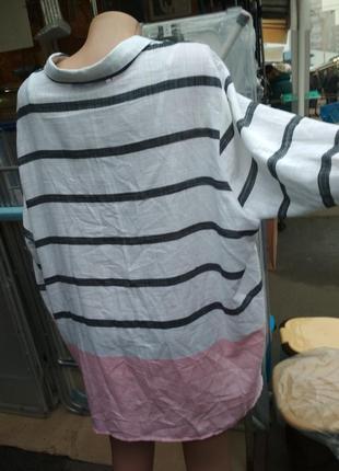 Рубашка супер2