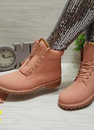 Ботинки зима тимбер балманы розовые распродажа 40р1