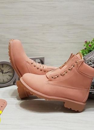 Ботинки зима тимбер балманы розовые распродажа 40р2