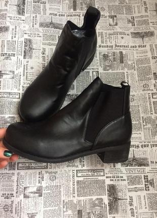 Классные ботинки 38 р esmara