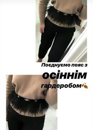 Сукня з відкритою спинкою та пояском3