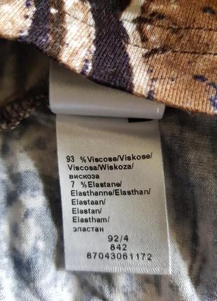 Лонгслив  гольф  свитер трикотажный apanage вискоза4