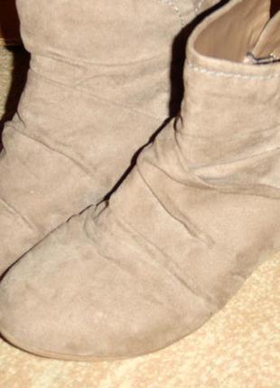 Сапоги ботинки деми осень 39р