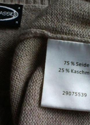 Кашемировый с шелком свитер джемпер, разм.46-484