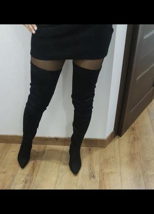 Сапоги ботфорты выше колена2