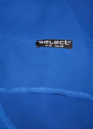 Красивое платье select4