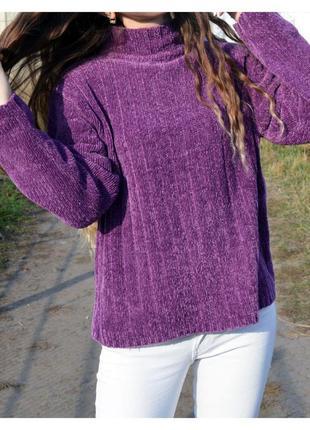 Актуальный свитер плюш(велюровая нить)1