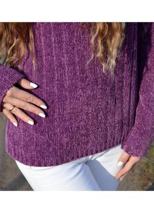 Актуальный свитер плюш(велюровая нить)2