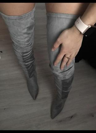 Сапоги ботфорты выше колена