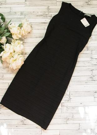 Черное фактурное платье next1