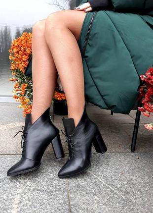 Ботильоны женские зимние на каблуке натуральная кожа (есть наложка)1