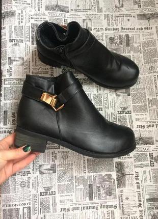Стильные ботинки 38 р esmara