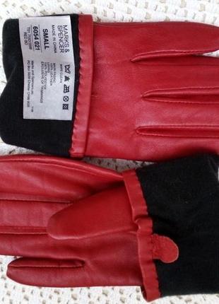 Кожаные перчатки4