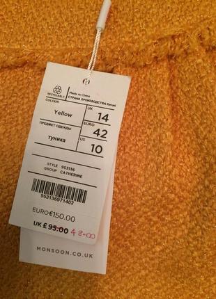 Стильное теплющее платье натуральная ткань свободный крой4