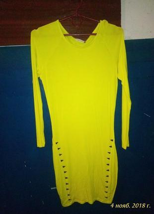 Платье с шипами1