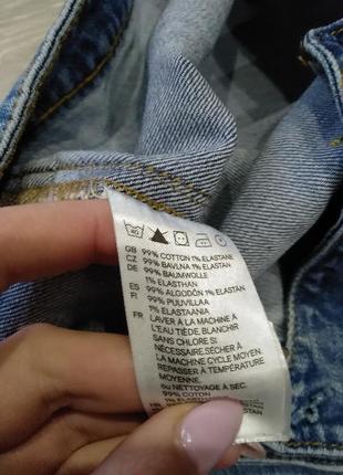 Крутые джинсы скинни h&m3
