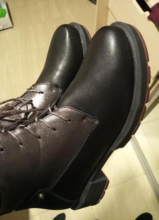Ботинки зимние2