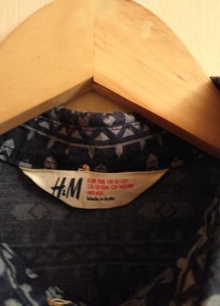 Особлива рубашка від h&m2