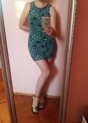 New look2