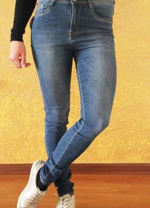 Зауженные женские джинсы-американки с высокой посадкой,26-321