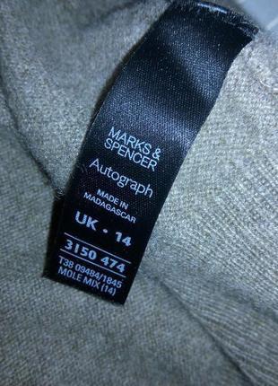 Кашемировий свитер3