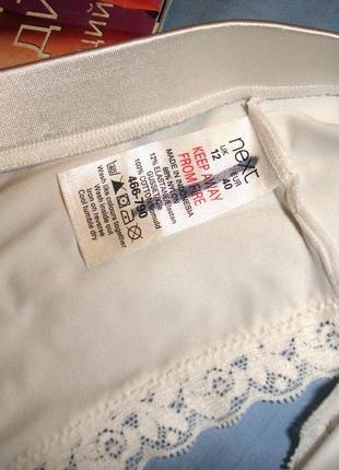 Нижнее белье женские трусы трусики плавки слипы размер 46-48 / 12 белые молочные4