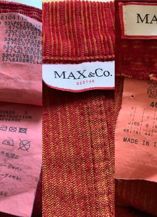 Красный костюм max&co линия max mara юбка пиджак вельвет вельветовый3