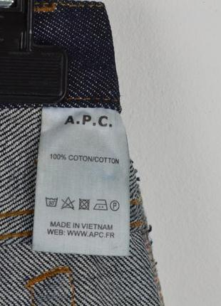 A.p.c. selvedge denim apc4
